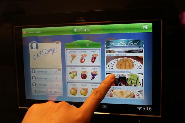 与传统冰箱相比智能冰箱的好处是什么?