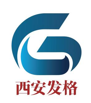 西安发格自动化设备有限公司